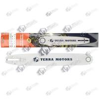 Lama drujba 33 Dinti - 3/8 - 45cm - 1.6mm (Terra Motors)