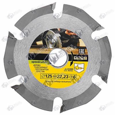 Disc pentru sculptat cu flex (polizor unghiular) Model 5